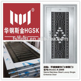 white steel door with tempered glass