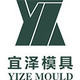 Yize Mould