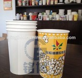 High quality theater popcorn cup forming machine MB-ZT-200