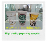 pe paper cup forming machine (MB-S12)