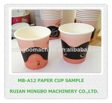 pe coated paper cup forming machine (MB-S12)