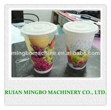 PLA coated paper cup forming machinery (MB-S12)