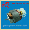 AC,single-phase,blender motor,juice extractor motor,meat grinder motor,mixer motor