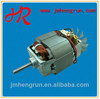 AC,single-phase,meat grinder motor,juice extractor motor,blender motor,mixer motor
