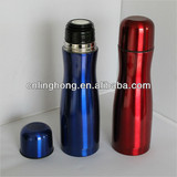 stainless steel bowling ball shape thermos flask 0.5L