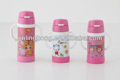 stainless steel children bottle
