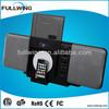 2.0 Channel Micro Hi-Fi Speaker System
