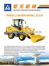 1 Ton ZL915 Mini wheel loader manufacturer in China