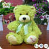 Beautiful Soft Toys Valentine Teddy Bear Shop