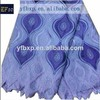 2014 new design African lace fabric/ Swiss voile lace/ French lace