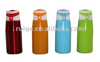 Stainless steel sports bottle with plastic lid