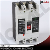 NS 1250 amperes