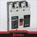 Moulded Case Circuit Breaker 100A (MCCB)