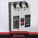 Moulded Case Circuit Breaker 63A (MCCB)
