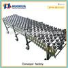 light duty flexible Gravity skate wheel conveyor