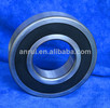 6202 bearing from professional rolling bearing manufacturer