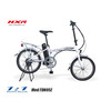 250w 36v 10ah foldable electric bicycle TDN05Z