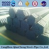 hot rolled seamless steel pipe api5l line pipe hot pipe