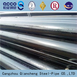 seamless hot rolled steel pipe,carbon steel seamless pipe,seamless carbon steel pipe