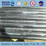 api 5l alloy hot rolled steel pipe for gas and oil