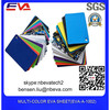 Multi-Color EVA Sheet(EVA-A-1002)