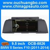 Ouchuangbo BMW 5 series F10 audio DVD stereo navigation radio