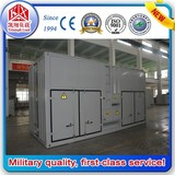 5500KVA High Capacity Resistive Inductive AC Variable Load Bank