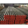 Supply Coalbed methane drill pipe and shale gas drill pipe
