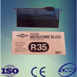 Feather Disposable Microtome Blade