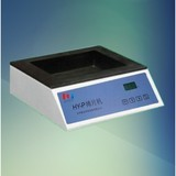 Medical Laboratory tissue hot plate