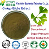 Manufacture wholesale natural ginkgo leaf extract