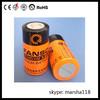 FANSO ER26500M 3.6V C Size Lithium Battery