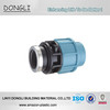 PP compression fittings high pressure for HDPE pipe
