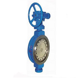 China Worm Gear Hard Seal Butterfly Valves