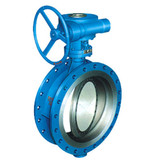 Gear Operated Hard Seal Butterfly Valves