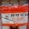 Rice vermicelli 460g