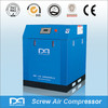 Stationary Rotary Screw Air Compressor