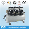 Oill Free Piston Air Compressor