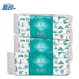 wholesale 2 ply 1/4 fold white paper napkin paper