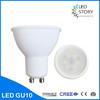 Hot sale led spot light warm white 6w cob gu 10 dimmable