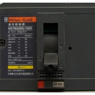 MERLIN GERIN CIRCUIT BREAKER SINGLE POLE MULTI 9 C60HB B1-B32 AVAILABLE