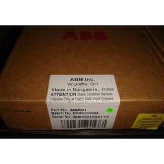 Abb Bailey: China Suppliers - 2113877