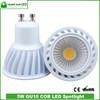 dimmable GU10 5W COB LED spotlight