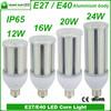 IP64 20W E27 led street light