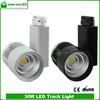 Dimmable 30W 90Ra LED track rail spot lighting