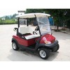 2 front seaters electric golf cart