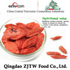 sun dried goji berry ningxia goji berry