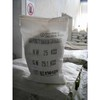 barium carbonate high purity