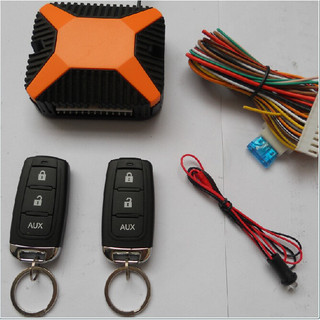 New Model Car Keyless Entry System with LED