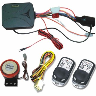 One Way Motorcycle Alarm System with LED